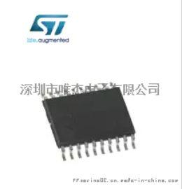 STM8S003F3P6  ST单片机
