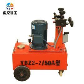 ZYB500張拉油泵 預應力油泵 橋樑張拉油泵