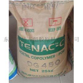 供应 玻纤增强赛钢改性POM塑胶原料 日本旭化成POM GN755