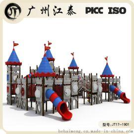 大型城堡組合滑梯,兒童遊樂外貿公園滑滑梯,玩具拓展