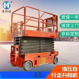厂家直销固定式升降平台电动液压升降机固定剪叉升降机液压升降机