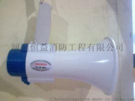 消防喊话器