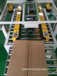 半自動紙箱封箱機  透明膠帶包裝機 封箱機  江蘇半自動封箱機