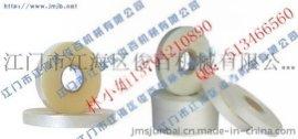 防水壓膠條、膠條、半PU膠條、PU膠條、封膠條