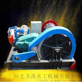 卷扬机,面向全国,走向世界,水利机械设备