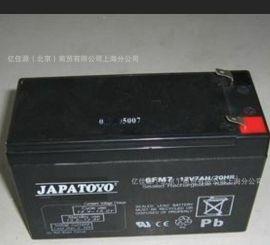 TOYO東洋6GFM7 12V7AH 太陽能直流屏UPS/EPS 鉛酸免維護蓄電池