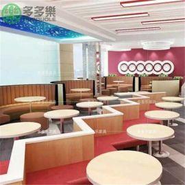 北京圓形咖啡廳餐桌 簡約高檔餐桌
