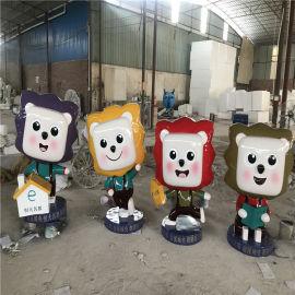 佛山玻璃鋼公仔雕塑 企業形象卡通吉祥物雕塑