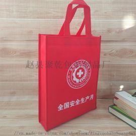 廠家定做無紡布袋 折疊購物袋定制 服裝廣告宣傳袋