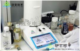 白乳膠快速固含量測試儀原理,乳膠液體密度計
