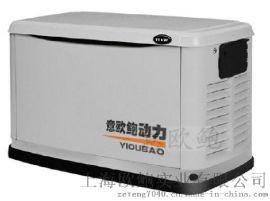 40kw大功率静音汽油发电机