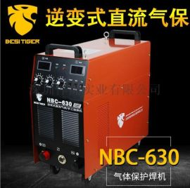 厂家直销二氧化碳气体保护焊机NBC-630
