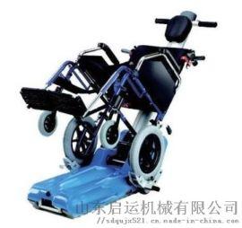 殘疾人專用爬樓車輪椅電動車家用爬樓車黑河市啓運廠家