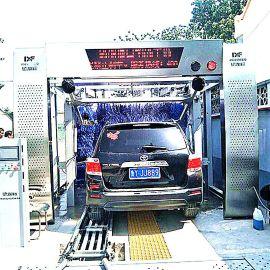自動洗車設備 自動電腦洗車設備廠家 洗車店用品
