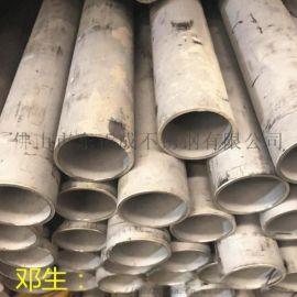 清遠不鏽鋼流體管報價,304不鏽鋼流體水管