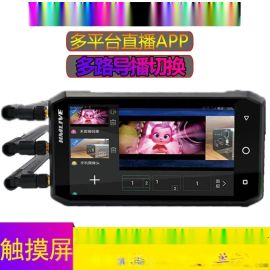 禾苗N8 高清视频导播直播编码器1080P网络直播