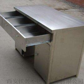 西安江兴专业销售304净化车间工作台批发