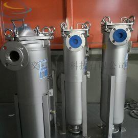 供應不鏽鋼平蓋袋式過濾器YQDSP40