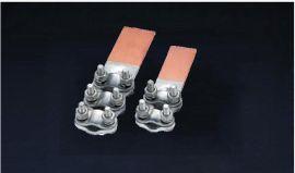 铜铝过渡设备线夹