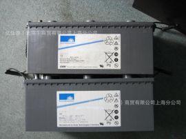 德國陽光A412/100A 12V100AH太陽能直流屏UPS/EPS電源 膠體蓄電池
