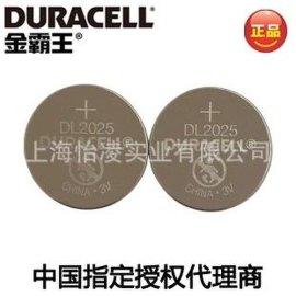 纽扣电池DURACELL金霸王DL2025锂电池