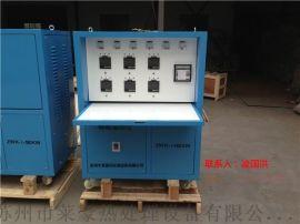 ZWK-I-180KW智慧溫控儀,熱處理溫控設備