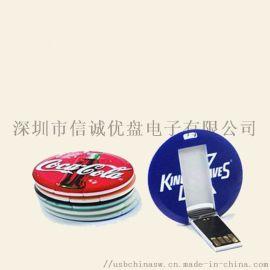 圆形卡片USB,创意礼品优盘,USB随身碟,记忆棒,可移动储存器,车载汽车音乐,工体音乐U盘定制