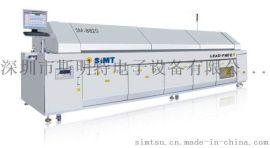 供應LED大型八溫區回流焊爐SM-PC-8820