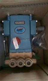 CAT 1521猫牌高压柱塞泵