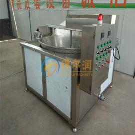 (优质)全自动炸油豆腐机器 高低温油豆腐油炸设备