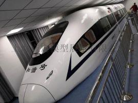 高鐵模擬艙,高鐵模型,飛機模型