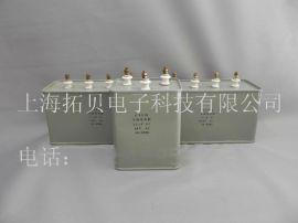 供應:UV專用交流電容器、UV電容、UV機電容器