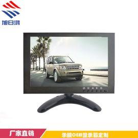 直銷7寸液晶監視器 7 tft lcd monitor顯示器 客車液晶車載顯示器 倒車顯示器 液晶監視器BNC HDMI顯示器 顯示器車載 LCD液晶屏