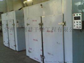 利君干燥厂家供应CT-C系列热风循环烘箱