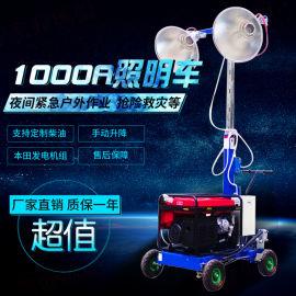 山東工程照明車 道路工程升降照明車 工程照明燈車