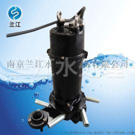單相潛水曝氣機220V