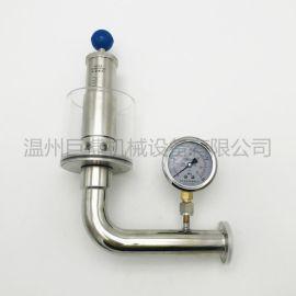 衛生級水封排氣閥帶壓力表304彎頭式水封排氣閥規格