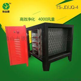 静电油烟净化器处理风量大寿命长高效率