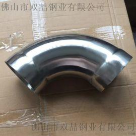 304不锈钢弯头, 焊接弯头304, 不锈钢法兰