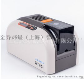 HITI 证卡打印机 CS200E