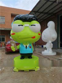 見福便利店舖青蛙卡通形象玻璃鋼IP吉祥物雕塑擺件