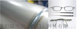 300W圓管密封鐳射焊接機、鐳射點焊機、鐳射焊接機