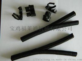 汽车行业  护线缆双层开口尼龙软管接头 规格齐全