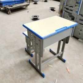 廠家低價促銷批發定制簡約現代課桌椅升降課桌
