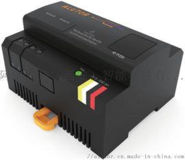 阿爾尤特智慧系統串行協議轉換器通訊協議轉換器直供