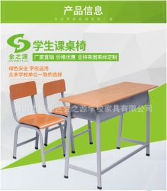 佛山廠家直銷雙人中小學生課桌椅,培訓桌輔導班書桌椅