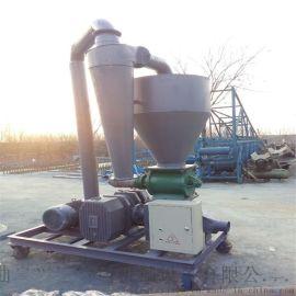加除尘布袋吸粮机防尘 下乡收粮机气力吸粮机