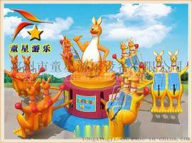 童星袋鼠跳 免费上门安装 广场新型游乐设备