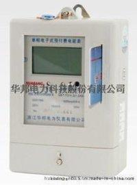 單相帶485通訊的預付費電子錶 插卡式液晶屏電表