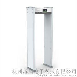 液晶显示屏金属探测安检门